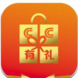 CC有礼v2.7.1